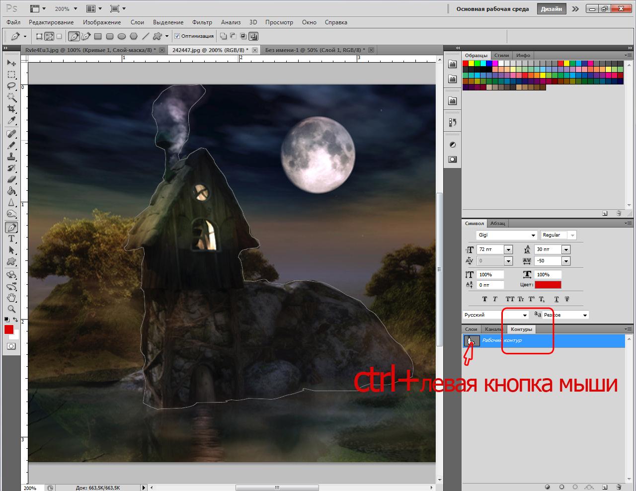 http://s3.hostingkartinok.com/uploads/images/2012/08/0c8347dc789629e58d6e98a2bad1d6b0.jpg