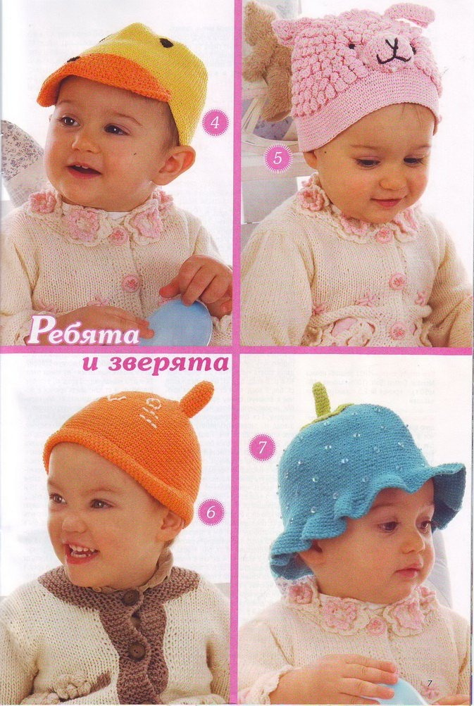 Вязание детям шапочки для девочек 145