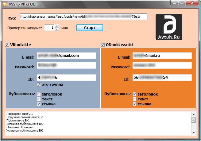 Как найти человека база данных украины