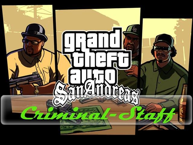 ...:::Criminal-Staff:::... 7cf3d8777b1f7b6d0a2d779bdfd5f8c8