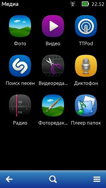 Как сделать nokia n8 belle на русском