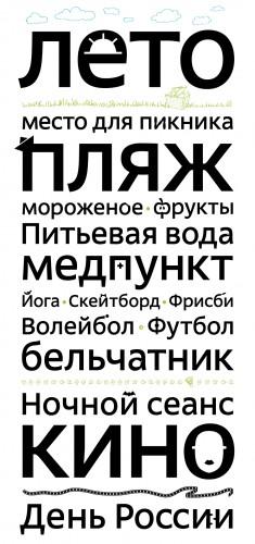 Дизайнерская студия Артемия Лебедева