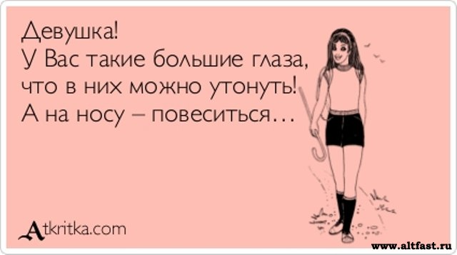 frazi-pro-zhenskiy-orgazm