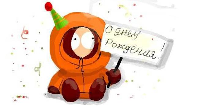 Поздравления друга с днем рождения вконтакте