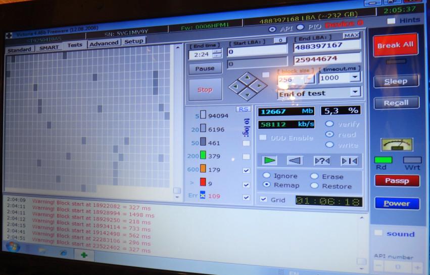 Lenovo p780 зависает при запуске