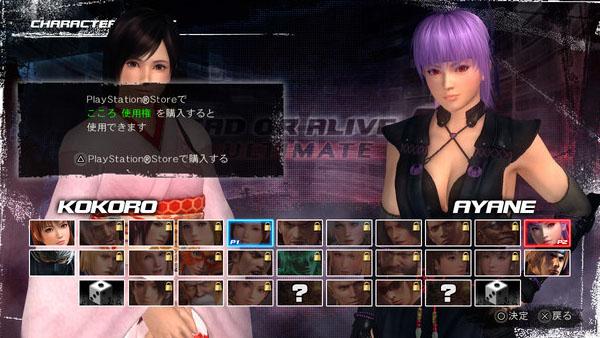 Анонсирована бесплатная версия Dead or Alive 5 Ultimate | Онлайн интервью игры игра Xbox 360