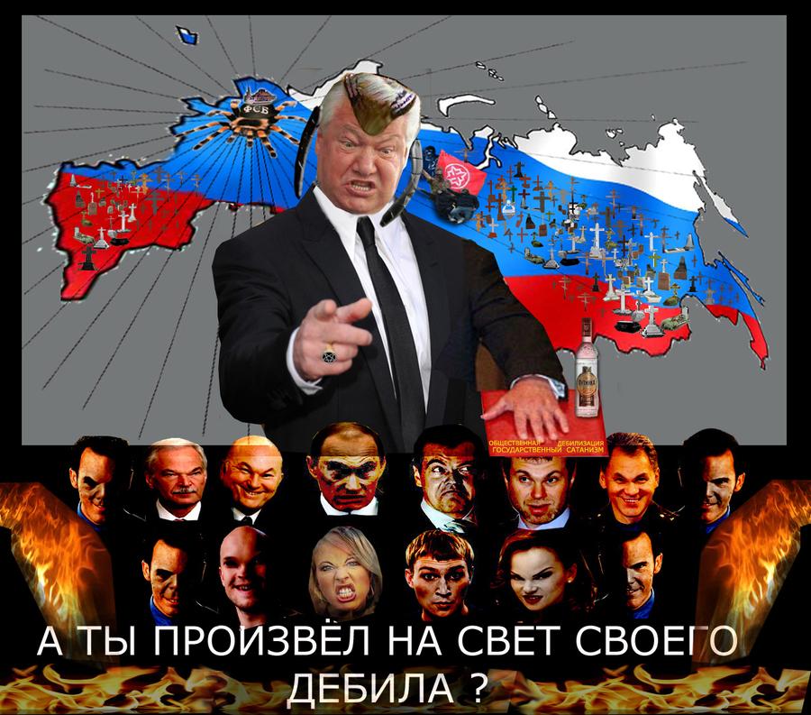 """""""Путин – постсоветская версия Милошевича. Европа не замечает, как под ее носом разворачивается новая Босния"""", - The Guardian - Цензор.НЕТ 1913"""