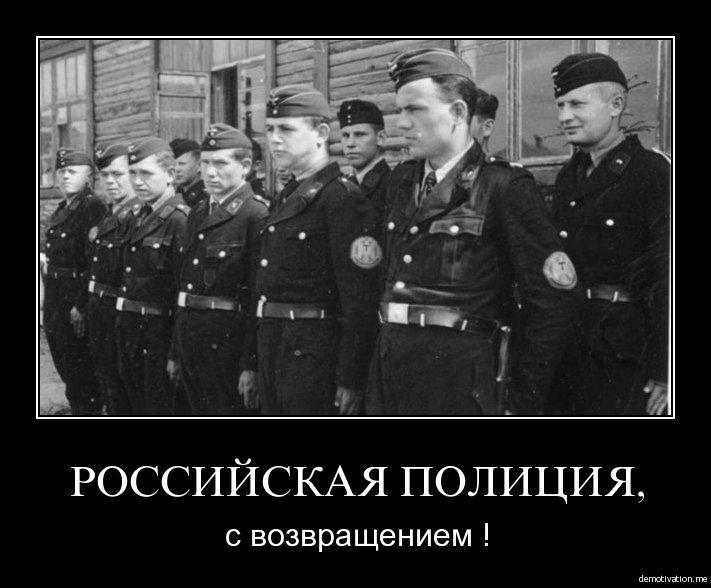 Акция в поддержку Савченко начинается под Новочеркасским СИЗО. На место прибыла полиция - Цензор.НЕТ 5408