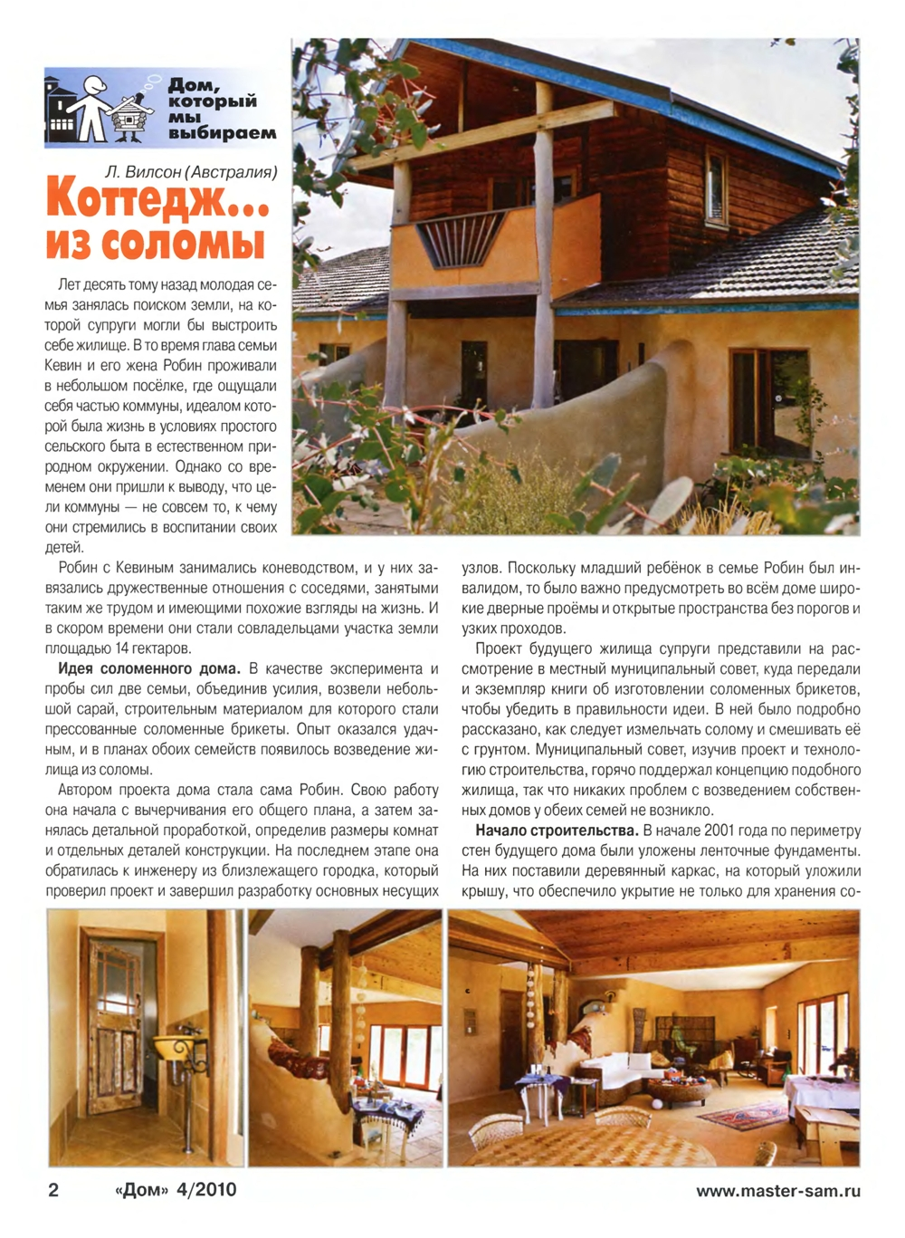 http://s3.hostingkartinok.com/uploads/images/2013/08/11d27e9481ae83cf26d5a6568dad84c9.jpg