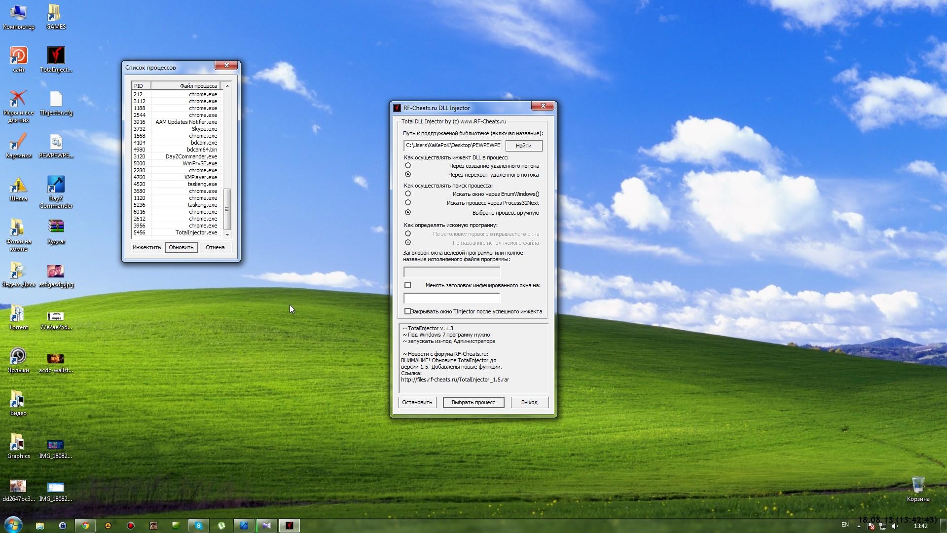 Как сделать скрин на компьютере и где он сохранится