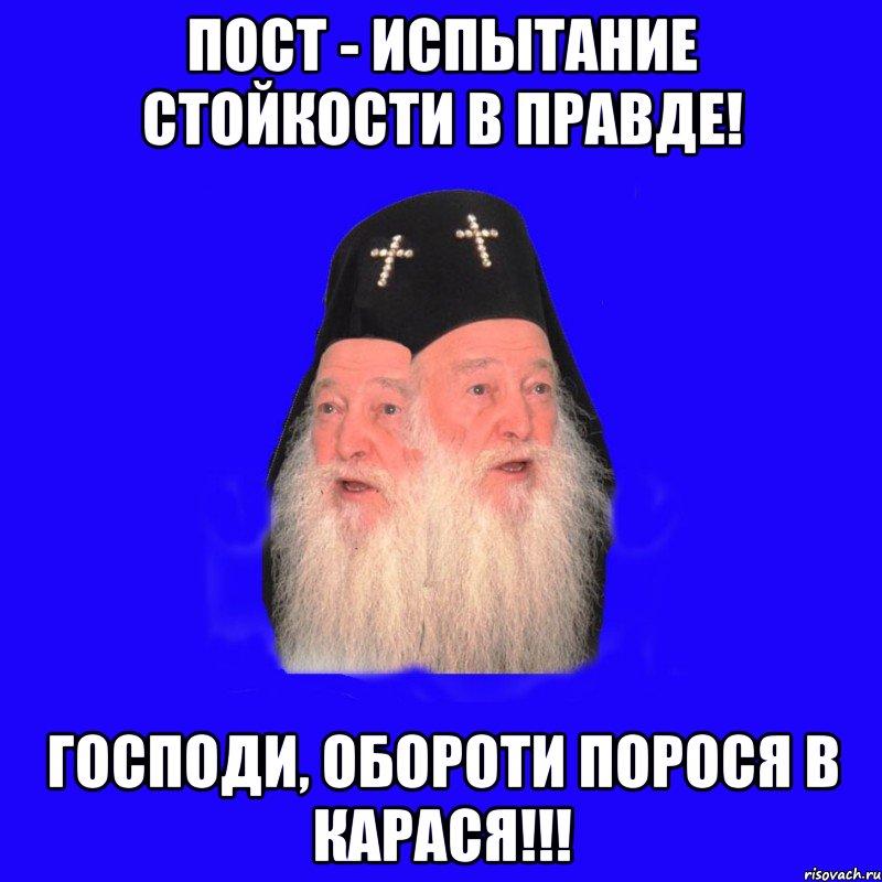 В Белоруссии сайты приравняли к СМИ - Цензор.НЕТ 1892