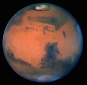 Чырвоная зорка - Марс