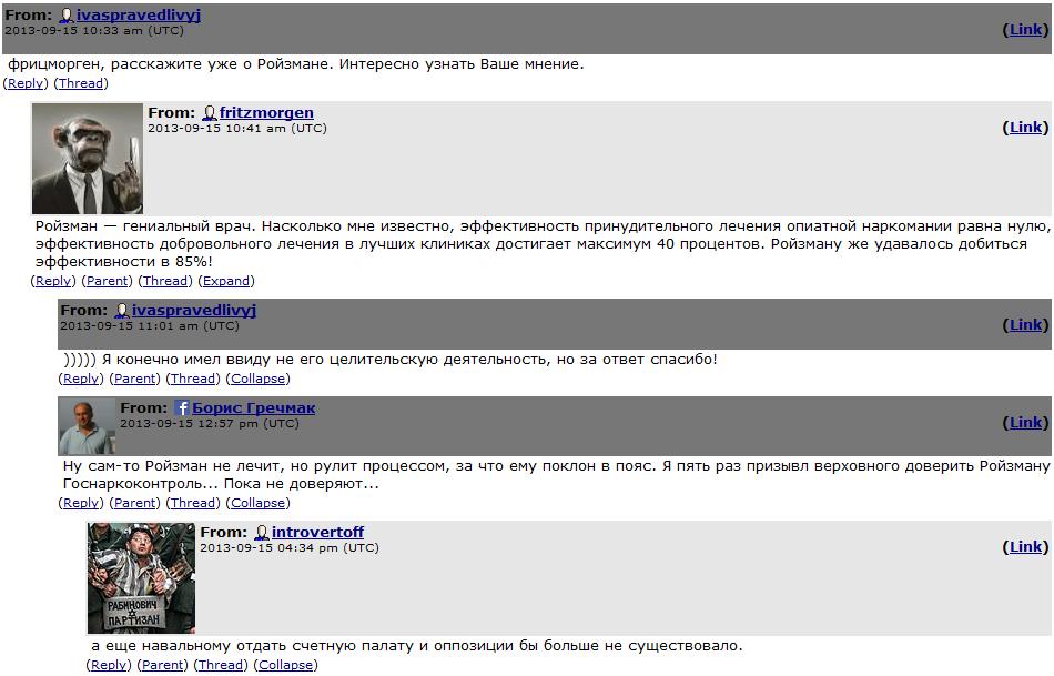 http://s3.hostingkartinok.com/uploads/images/2013/09/a6c83298523d354664d021f9a8bcf5cd.png