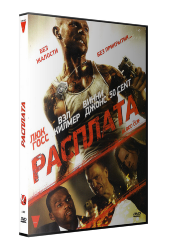 Расплата / Blood Out (2011) DVD9 (сustom) | MVO
