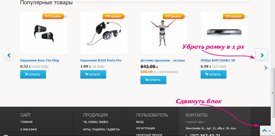 http://s3.hostingkartinok.com/uploads/images/2013/09/db83a6c399d3d1cf9852b6f218f48216.png