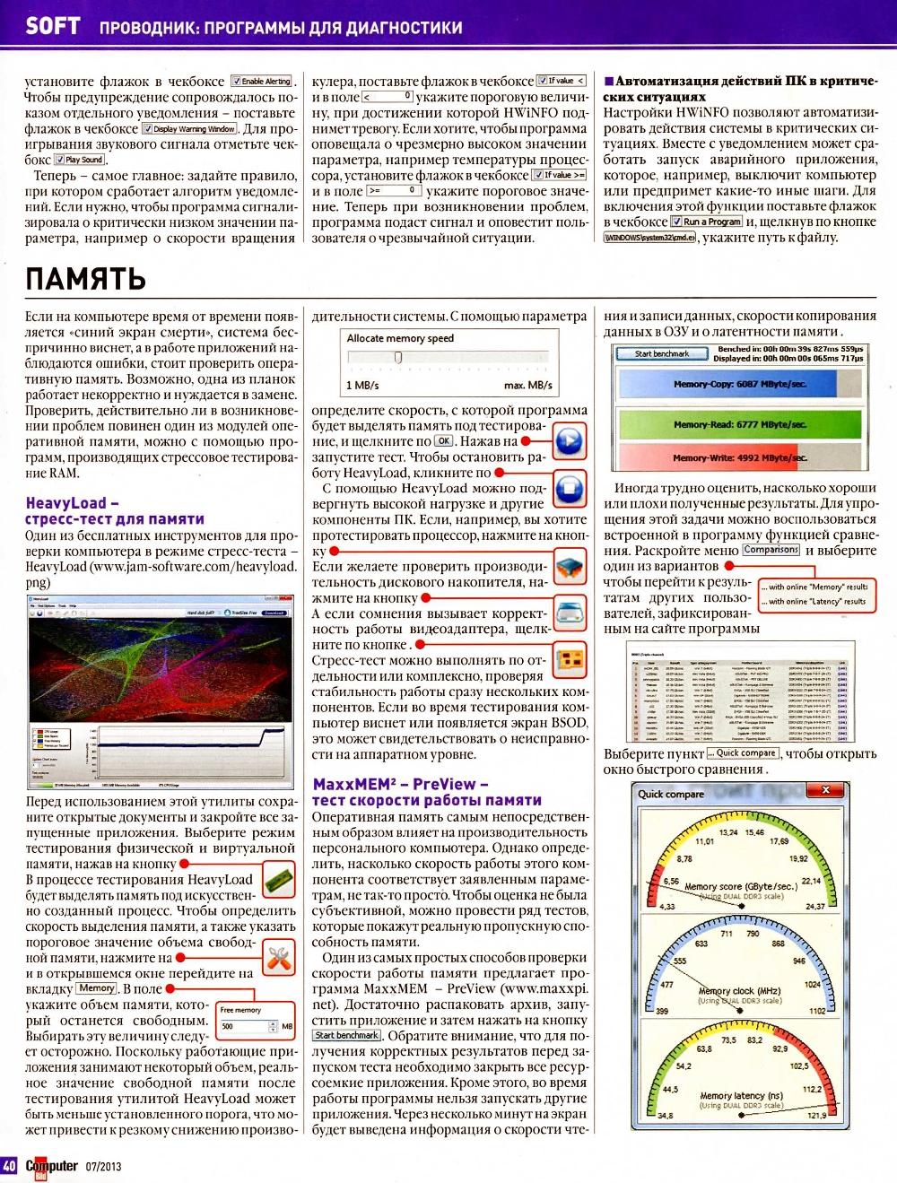 http://s3.hostingkartinok.com/uploads/images/2013/09/ec5092ced7756f7a99898fe6459371ab.jpg