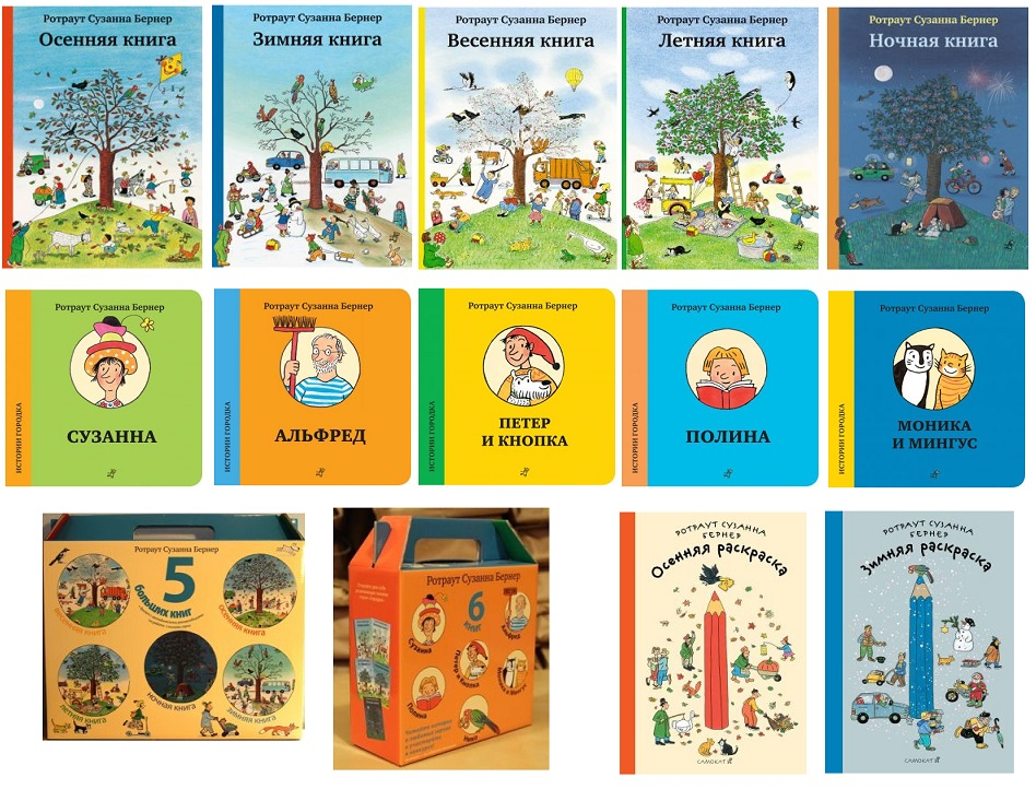 книги для детей и их родителей под заказ и в наличии