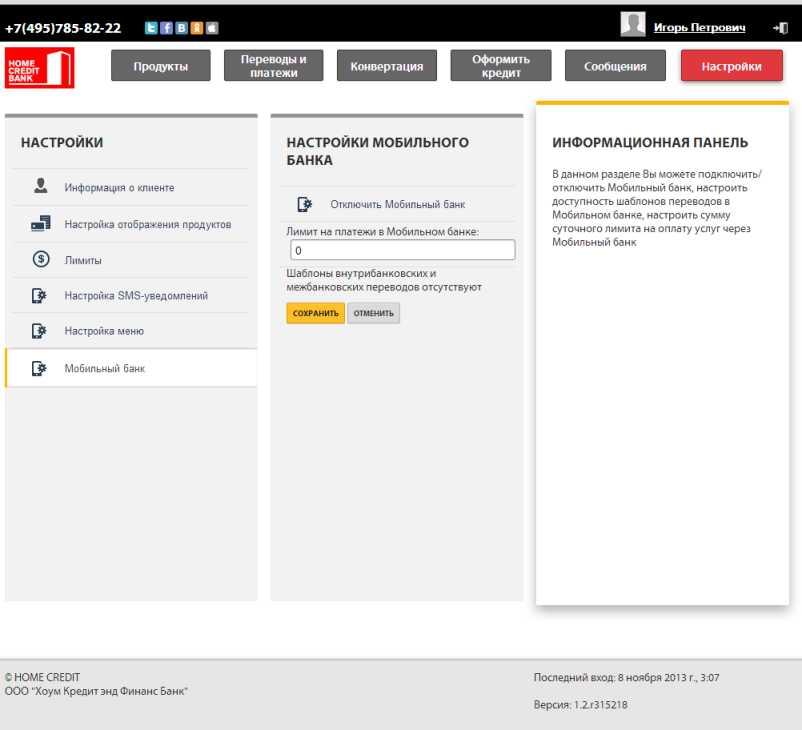 Банки кредит через интернет кредит онлайн без отказа 18