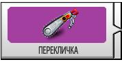 http://s3.hostingkartinok.com/uploads/images/2013/11/2cd04e078f5792455edd29b3f4778fd7.png