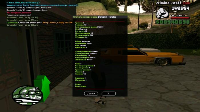 Domenik Toretto отсутствие на сервере с 10 ноября по 1 декабря Админы посмотрите 413c3d5d6782625db2c6d2f61da89864