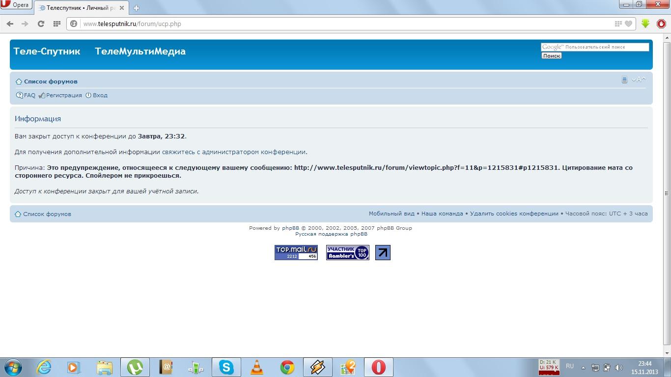 http://s3.hostingkartinok.com/uploads/images/2013/11/4c4835804ca7a7474c3c4c9ae56fa445.jpg