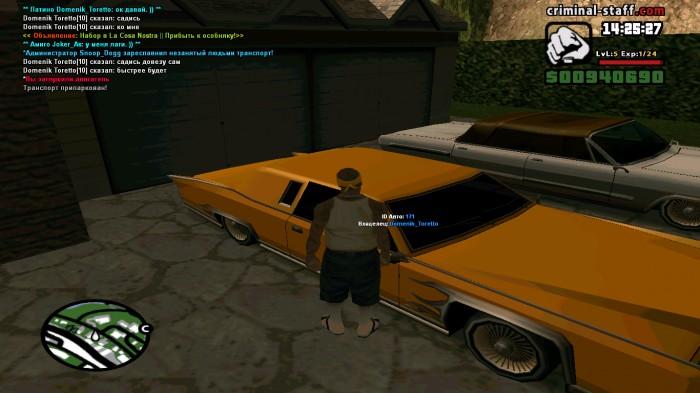 Domenik Toretto отсутствие на сервере с 10 ноября по 1 декабря Админы посмотрите 7c802f67277efe2aa4a105c70455d9f3