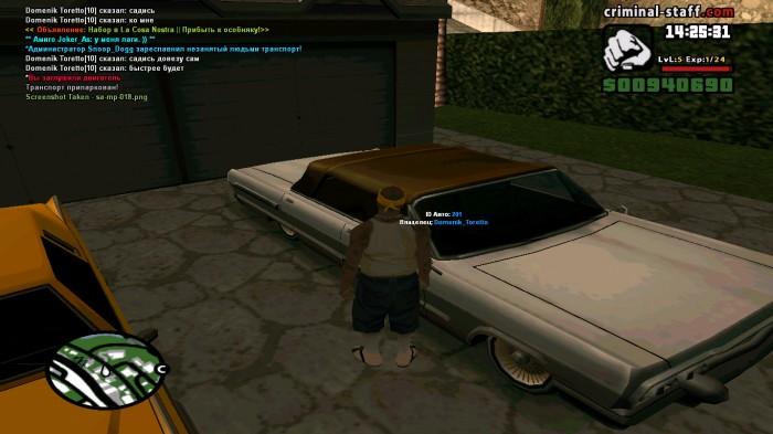 Domenik Toretto отсутствие на сервере с 10 ноября по 1 декабря Админы посмотрите 9299f3f6655efebf387b22ffe3340fbb