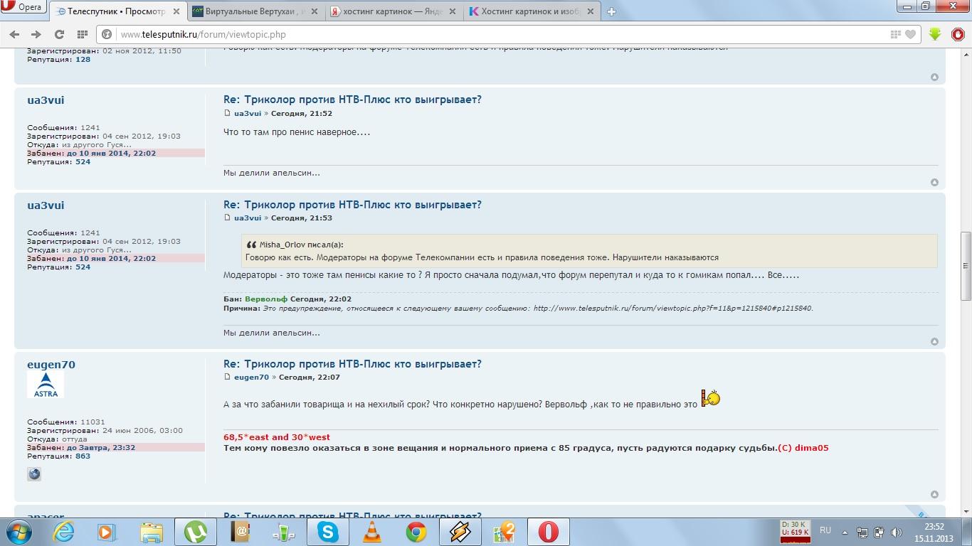 http://s3.hostingkartinok.com/uploads/images/2013/11/bda10068238416f36c5a6d7832c41787.jpg
