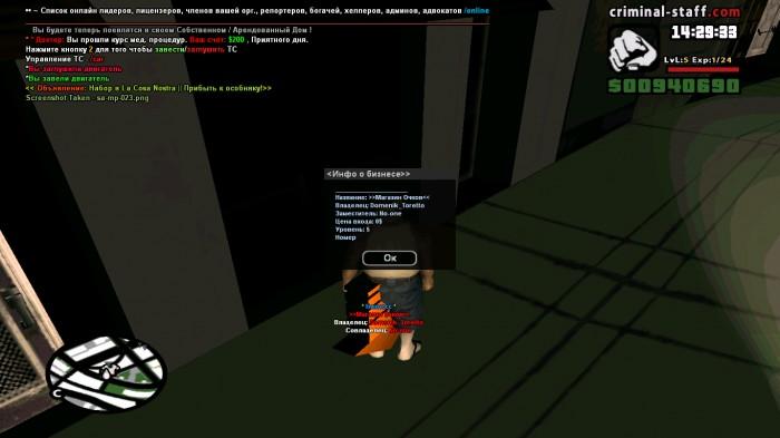 Domenik Toretto отсутствие на сервере с 10 ноября по 1 декабря Админы посмотрите F0a51b752e0c91c44efba964c1dd23e6