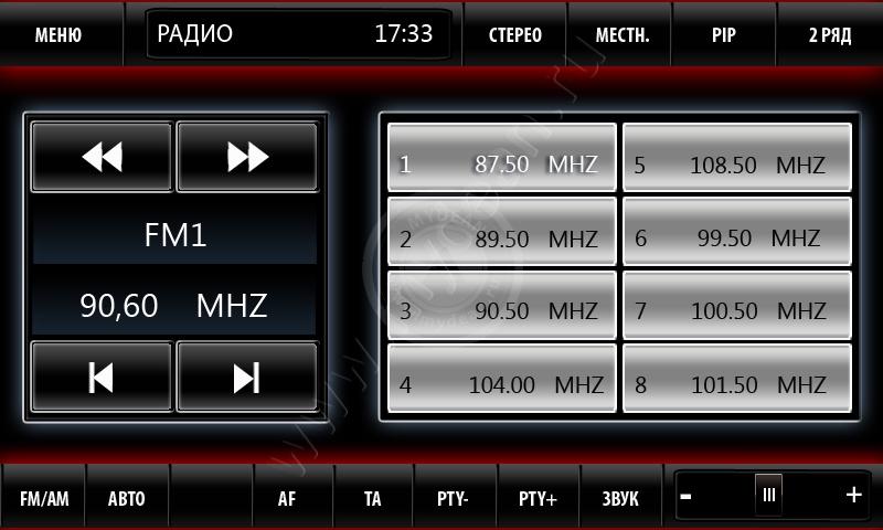 Штатное головное устройство MyDean 7140 UNIVERSAL 2 DIN