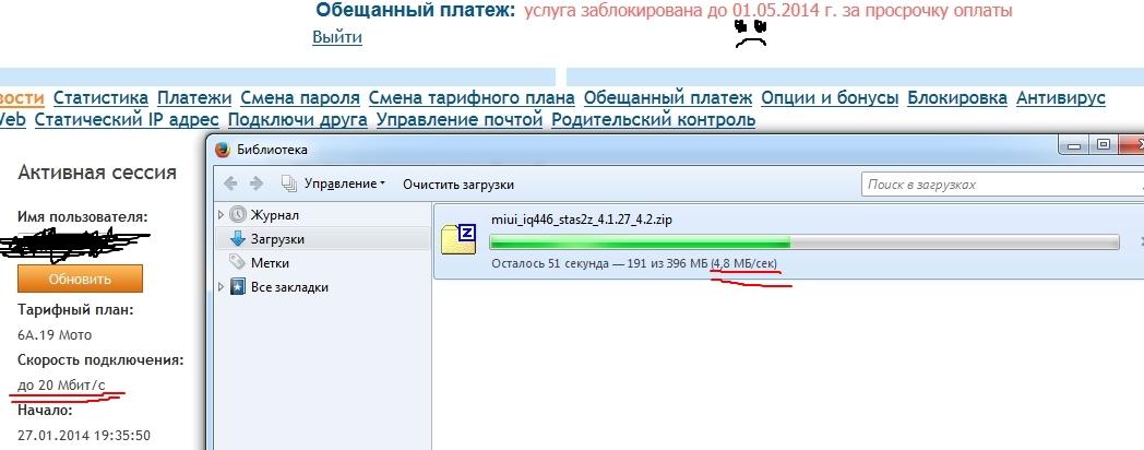 http://s3.hostingkartinok.com/uploads/images/2014/01/4d4acdeb5ad0c0333171afeb00f43a7e.jpg