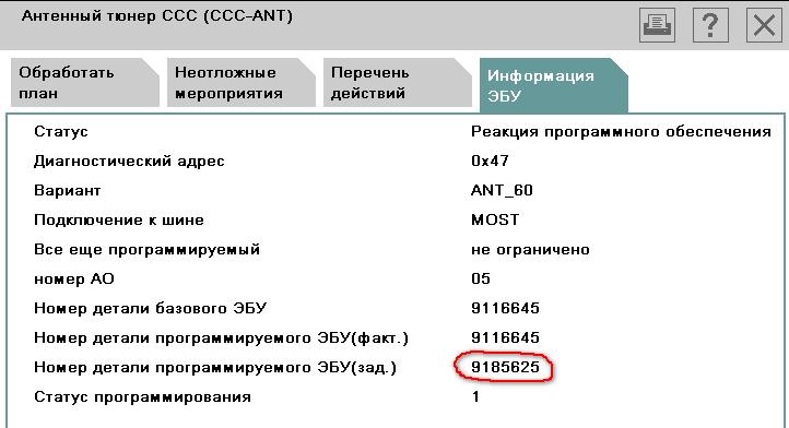 5ef04aac6dc7f02da36fd10c273a653c.png