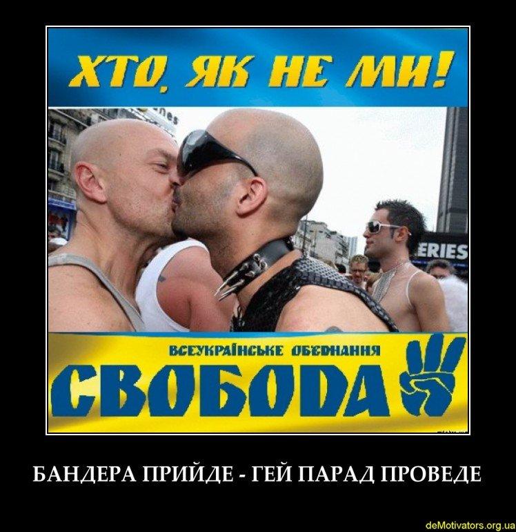 Фото геї екстаз 7 фотография