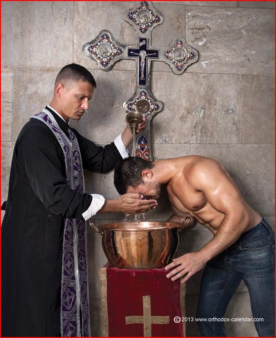 гейпорно святой отец