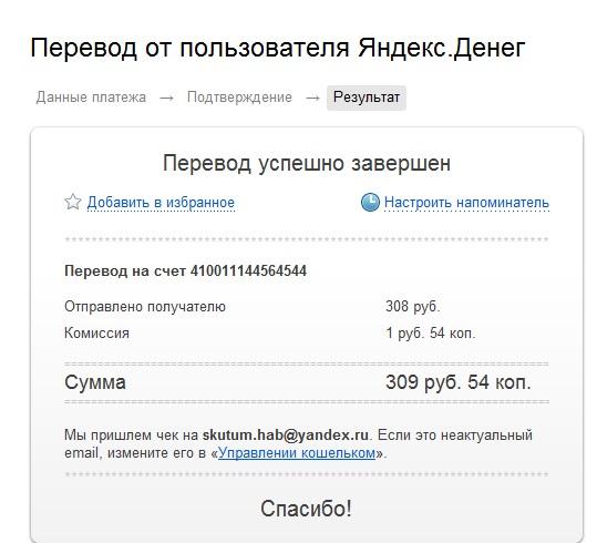 Взлом скайп итд не пройдут )) Тема.