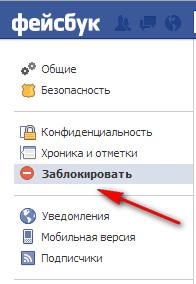 Как сделать так чтобы приходили уведомления фейсбук
