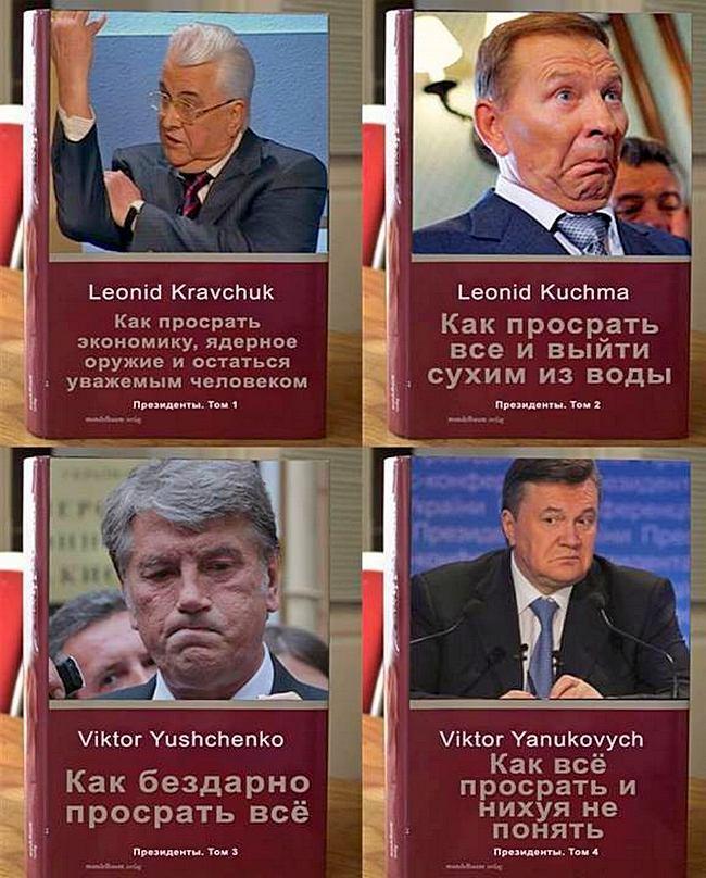 У Порошенко предлагают сократить вдвое количество местных депутатов - Цензор.НЕТ 8122