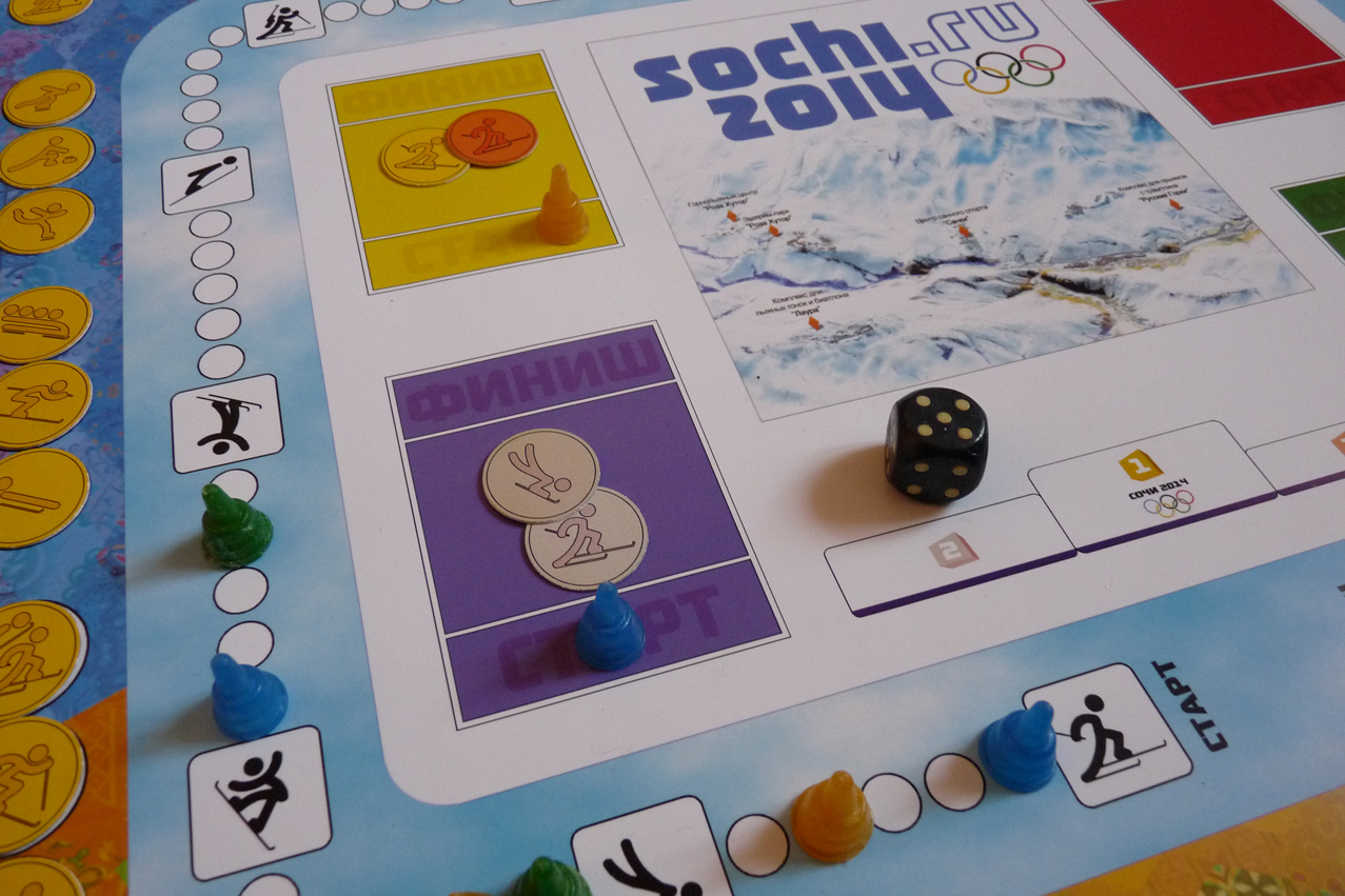 игра познакомится с друг другом по именам