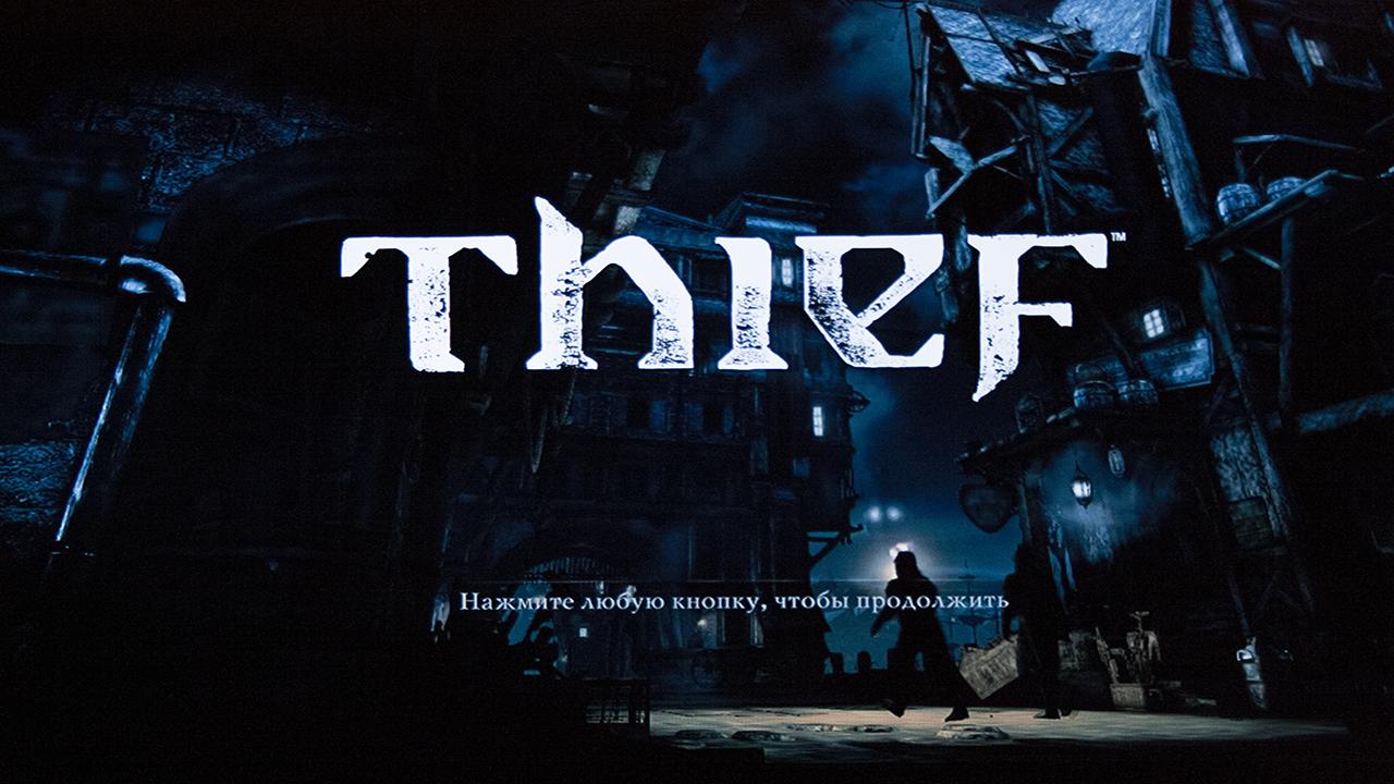Thief (2014) XBOX360