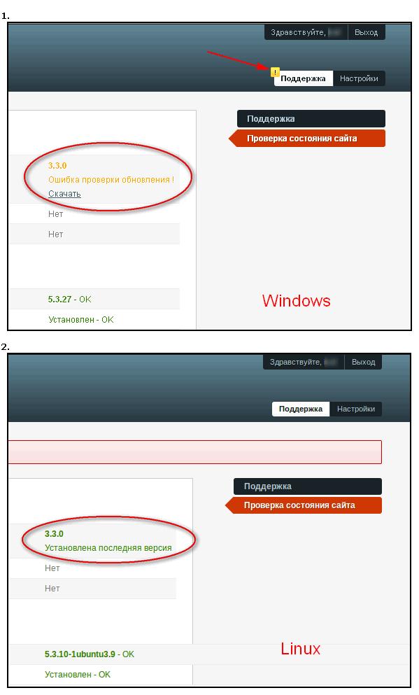 http://s3.hostingkartinok.com/uploads/images/2014/02/db57a5ea8ef3837d34b842b2b53cc30b.png