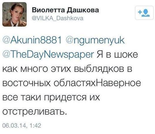 Женщины-депутаты призвали женщин-политиков РФ отозвать голоса под решением о разрешении ввода войск в Украину - Цензор.НЕТ 7244