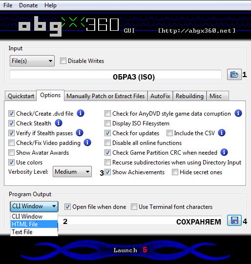 Всё о прошивке приставки Xbox 360. Как пропатчить образ под LT+ 3.0. Обра