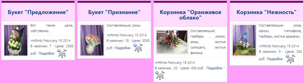 s3.hostingkartinok.com/uploads/images/2014/03/b3da118de02e3043cf284e63ef1fa7f0.jpg