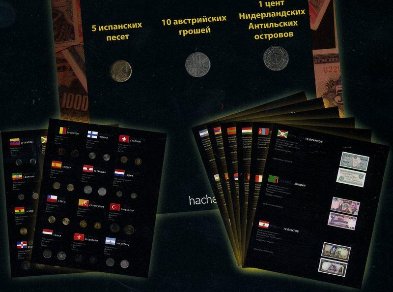 Монеты и купюры мира №65 - 25 рублей (Беларусь)
