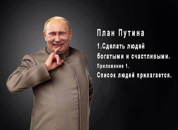 Ажиотаж в крымских обменниках: скупают даже гривни, - СМИ - Цензор.НЕТ 2010