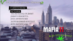 Mafia 2.Digital Deluxe. + 8 DLC |2010| R.G. DGT Arts