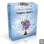 http://s3.hostingkartinok.com/uploads/thumbs/2013/08/c0737335790acb8fba69d22d6c30a340.png