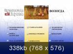 http://s3.hostingkartinok.com/uploads/thumbs/2013/10/010b12e18424bf7e713e13355c7ae1e9.png