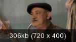 Однажды в Ростове [01-24 из 24] (2012) DVDRip от New-Team | лицензия